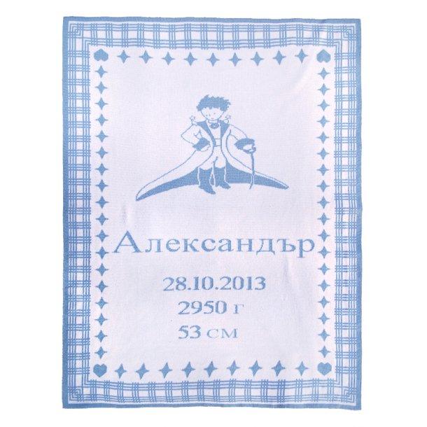Prins - Barnets personlige tæppe med navn - Vælg mellem 7 farver