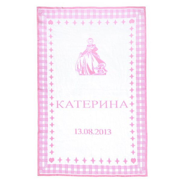 Prinsesse - Barnets personlige tæppe med navn - Vælg mellem 7 farver