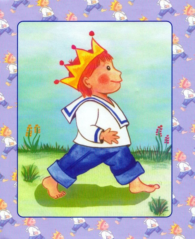 Babybog - barnets personlige bog til drenge