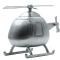 Sparebøsse helikopter - Med navn